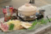 キムチ鍋.png