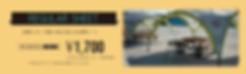 REGULAR SHEET_アートボード 1.png