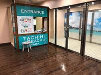 奈良 入口.jpg