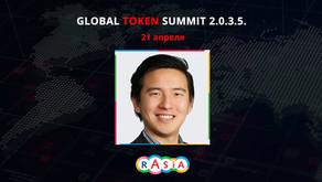 """Sam Lee (Сэм Лии) выступит на  """"Global Token Summit 2.0.3.5"""""""