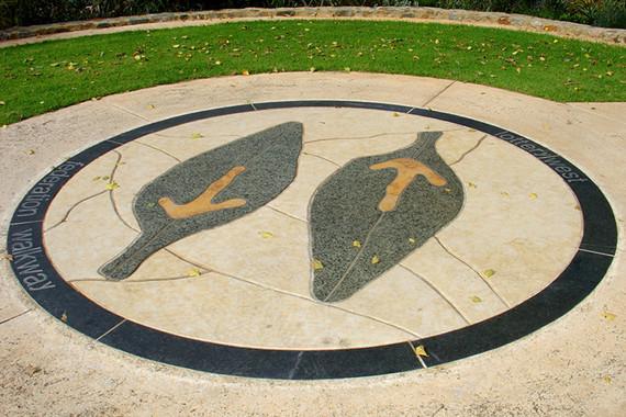 Federation Walkway Enterance Mosaic