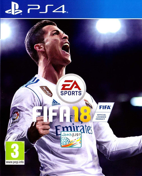 FIFA 18 PS5