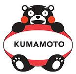 くまモン_KUMAMOTO.jpg