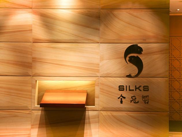 Silks restaurant, Crown Casino, Melbourne