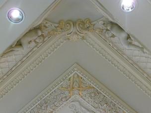 JP Weaver Coffered ceiling