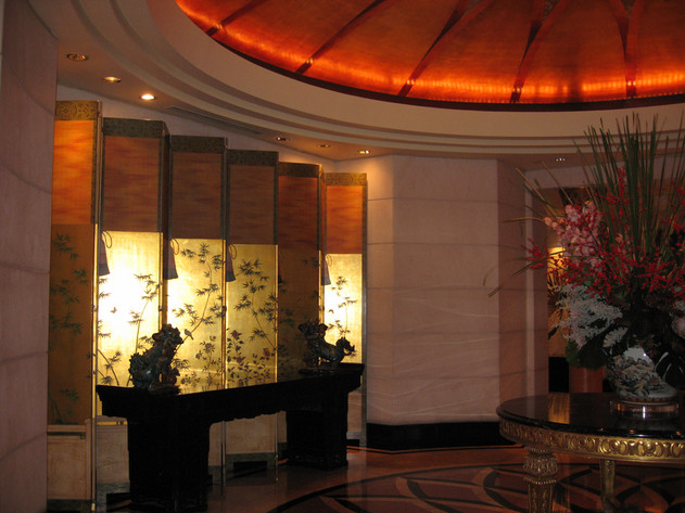 Four Seasons Hotel Lobby