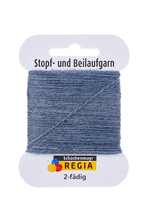 Stopfwolle 1980 Blau