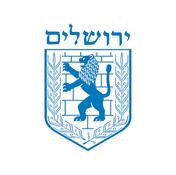 עיריית ירושלים.png