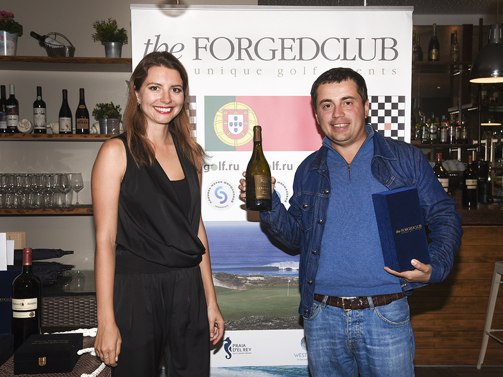 Forged Club 2018