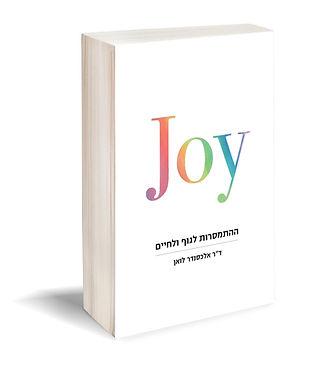 Joy_template (1).jpg