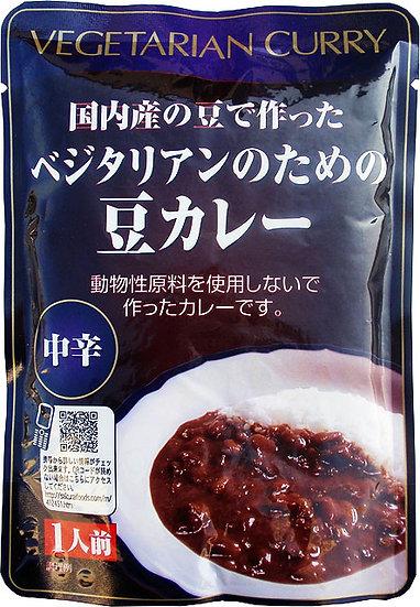 Vegetarian Curry 即食素食日本咖喱(日本國産雜豆)