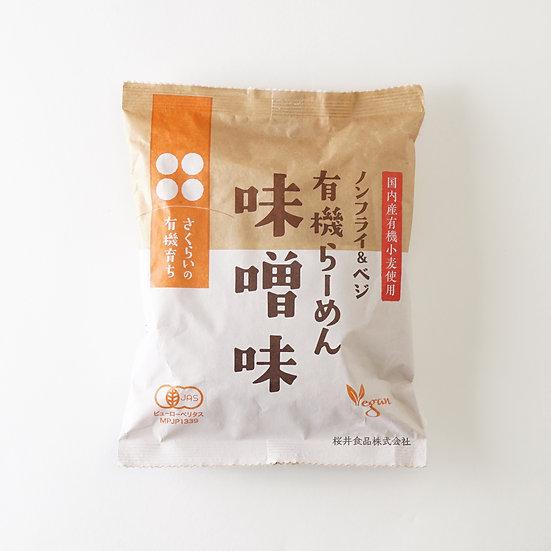 日本有機純素味噌拉麵