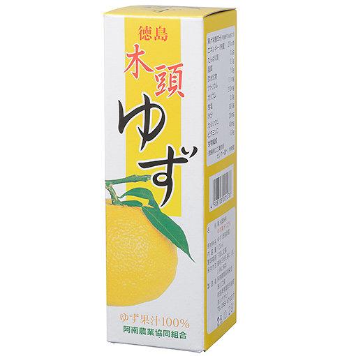 無添加100%木頭柚子果汁(料理用)