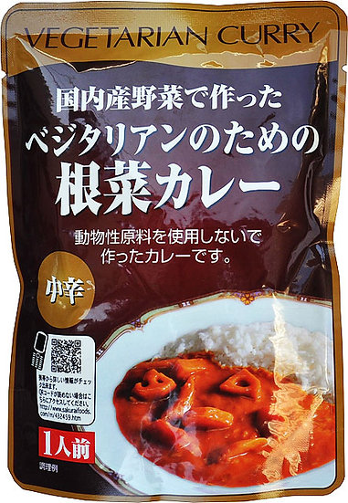 Vegetarian Curry 即食素食日本咖喱(日本國産根菜)