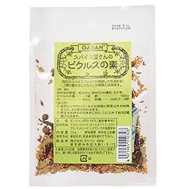GABAN|醋漬蔬菜香料包