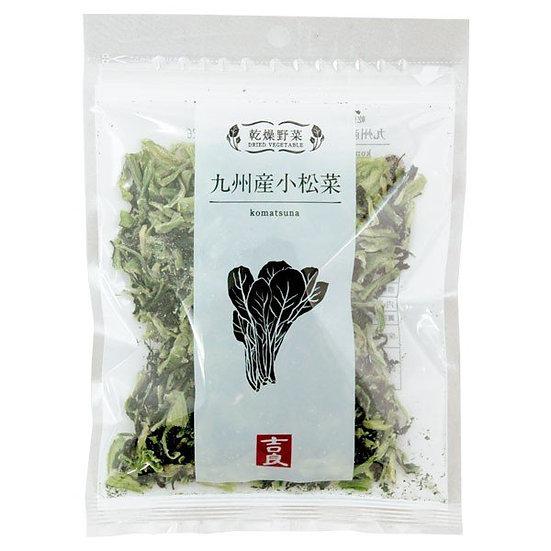 こだわり乾燥野菜   九州産乾燥小松菜 35g