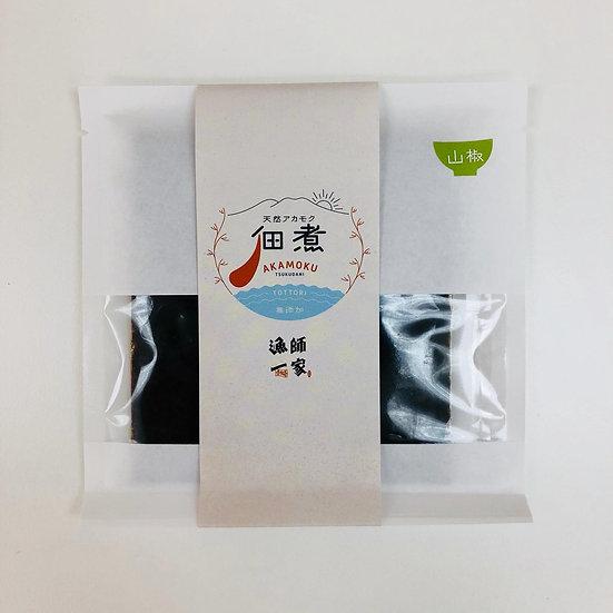 即食AKAMOKU銅藻佃煮 <山椒味>