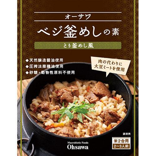OHSAWA 純素雜錦飯之素(雞肉雜錦飯風味)