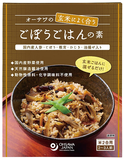 OHSAWA 純素牛蒡雜錦飯之素