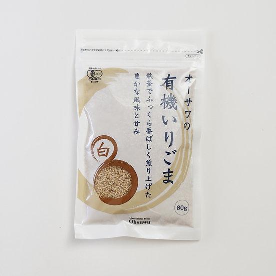 有機香炒原粒白芝麻