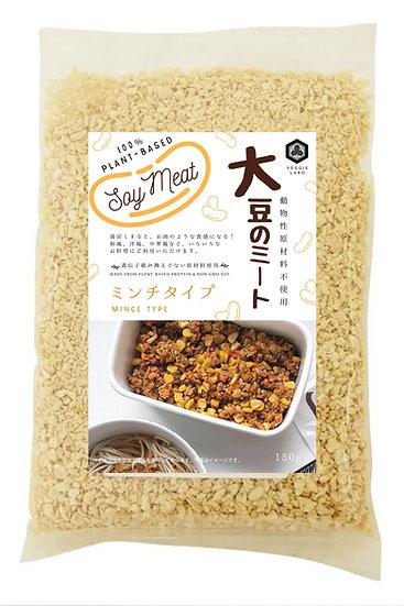 日本國產大豆肉(soft mince type) 150g