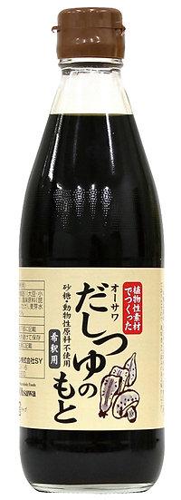 純素濃縮椎茸昆布麺汁