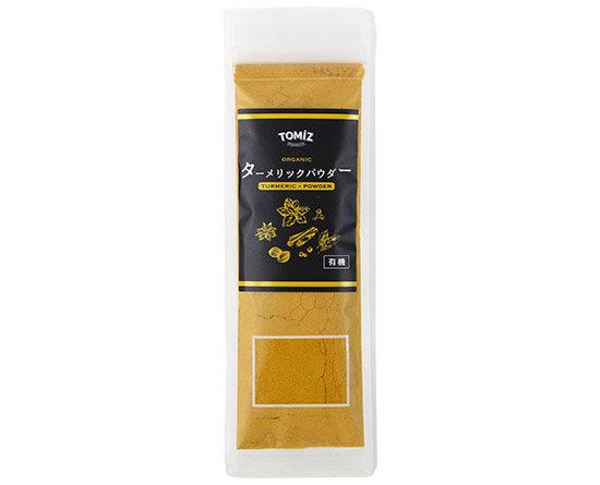 富澤商店 高級有機黃薑粉