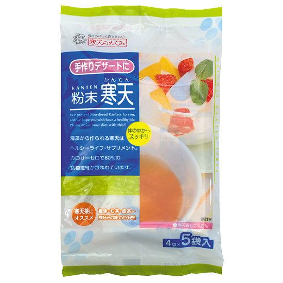 天然寒天粉 (4g x 5包)