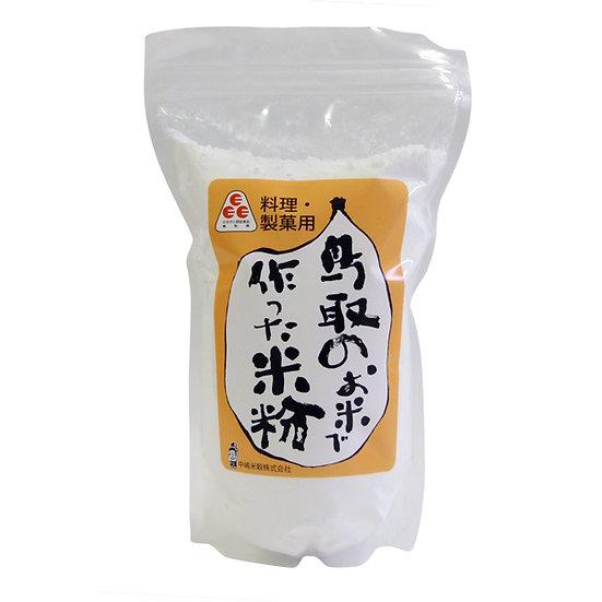 GLUTEN FREE 日本鳥取縣純米粉 製菓子用