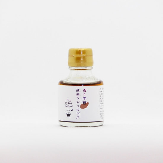 TAO ORGANIC KITCHEN 酵素沙律汁_香濃中華風味 90ml