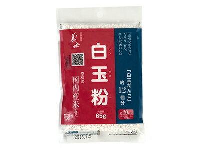 前原製粉| 日本産特上白玉粉 65g