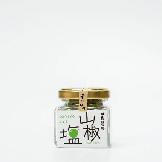 飛騨山椒 |  山椒塩 (25g小瓶)