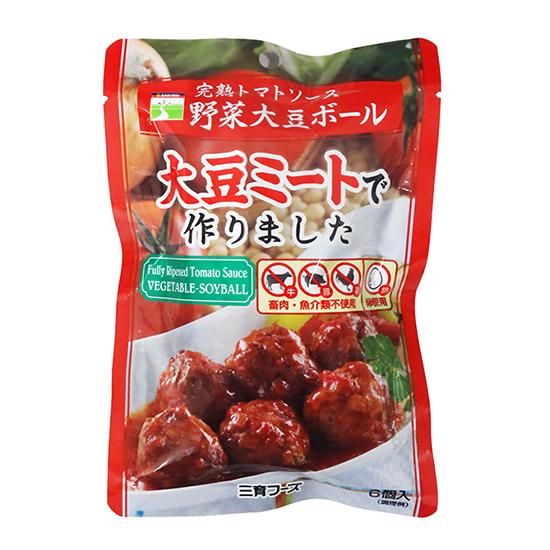 三育食品 | 即食蕃茄醬野菜大豆肉丸(蛋素)