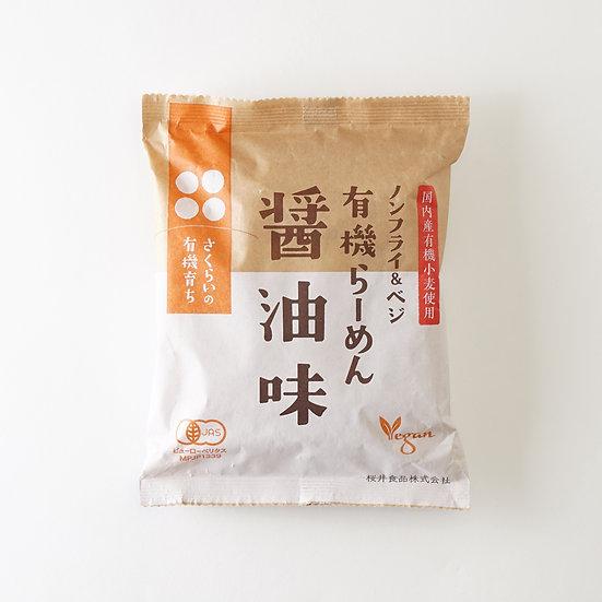日本有機純素醬油拉麵