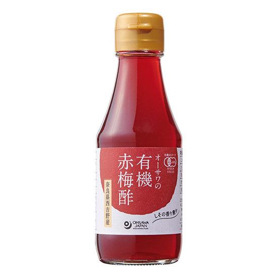 有機赤梅醋