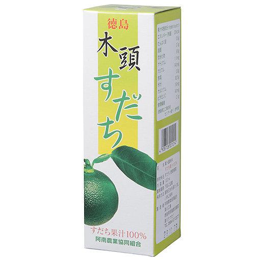 無添加100%木頭桔仔果汁(料理用)