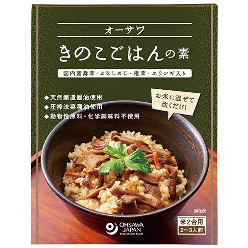 OHSAWA 純素野菌雜錦飯之素