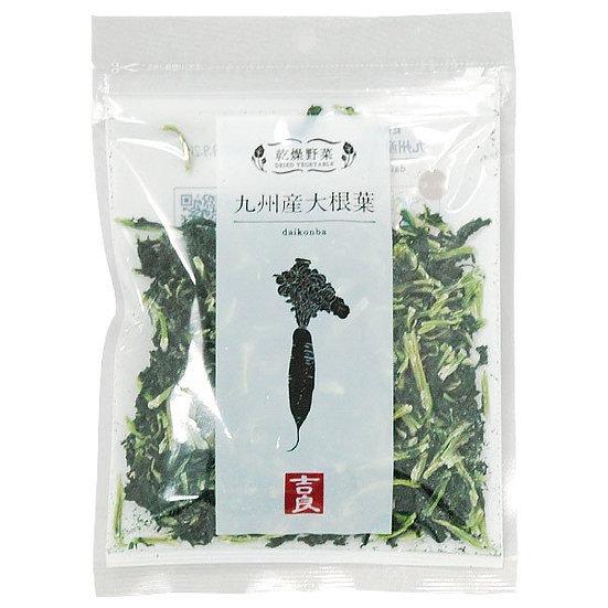 こだわり乾燥野菜 | 九州産乾燥大根葉 35g