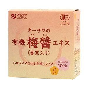 OHSAWA 有機梅醤精華(含番茶) 20包入