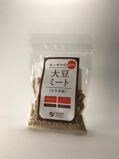 日本產 大豆肉(肉碎)100g