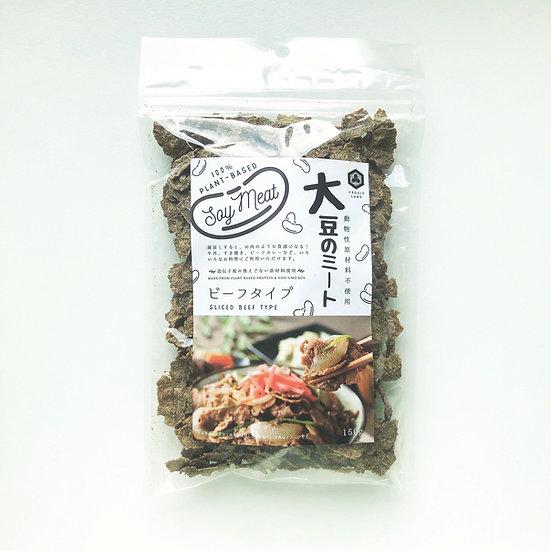 VEGGIE LABO | 日本國產大豆牛肉片 150g