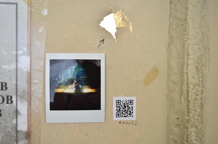 #WALL1