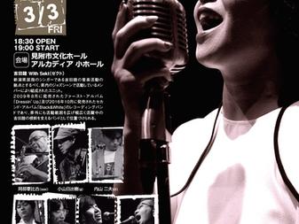 吉田睦 with Sect Live