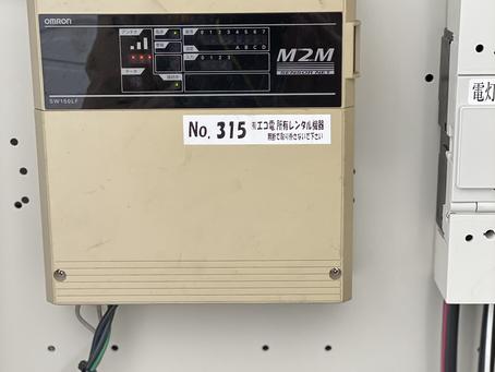 高圧受電と監視装置の移設を行いました。