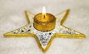 Я твоя надежда, я твоя звезда