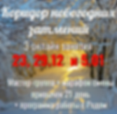 14.12.2019 0.49.25.png