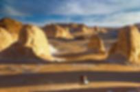 Fayoum Desert Safari.png