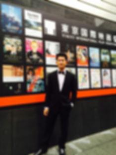 2014東京国際映画祭.jpg