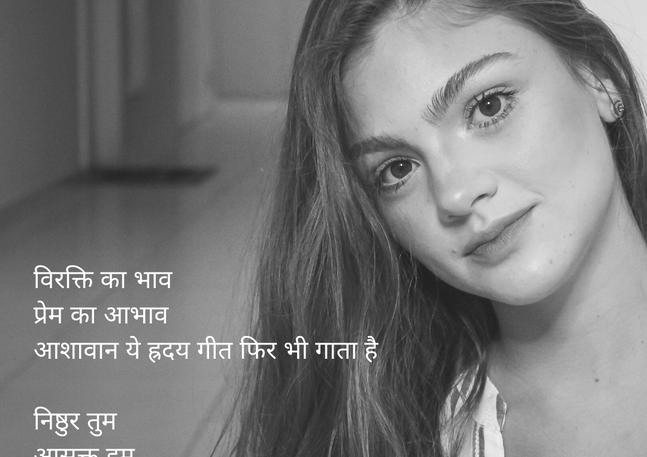 Kavita, Amit Shankar