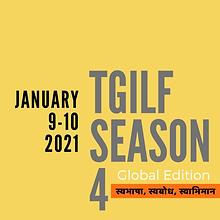 tGILF season4 (1).png
